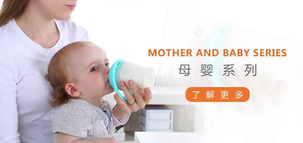 Mother and baby series